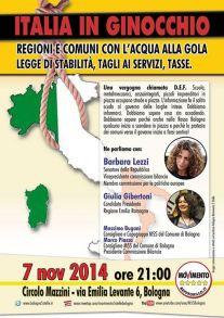 0711_Bologna